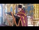С Богом можно соединиться через молитву Проповедь отца Владимира 24 03 2019