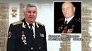 Солдат Бессмертного Полка Егор Андреевич Томко