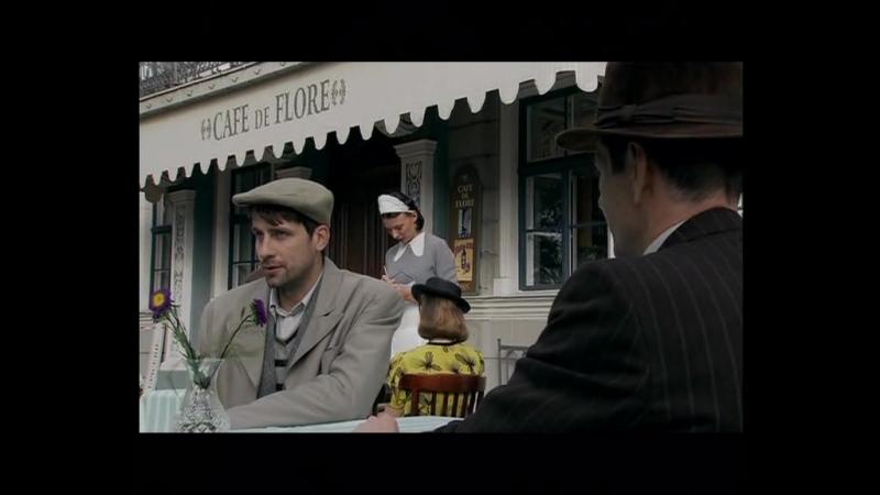 Красная капелла. (2004). 10 серия
