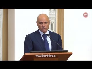 Игорь Артамонов вступил в должность врио главы Липецкой области