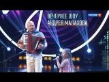 Варя и Михаил Яцевич/Улан-Удэ 02.06.2018. Привет, Андрей!