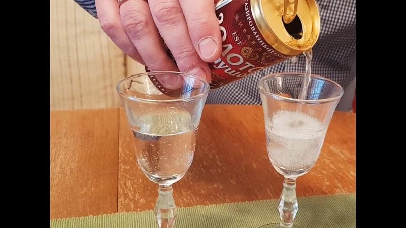 Газированная водка Золотой петушок обзор и дегустация марки