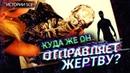 SCP 106 СТАРИК