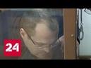 В Москве по подозрению в мошенничестве задержан полицейский - Россия 24