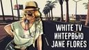 White TV   Jane Flores - Анимэ или Адванс?