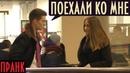 Поехали Ко Мне - Пранк / Lets Go Home! - Prank Boris Pranks