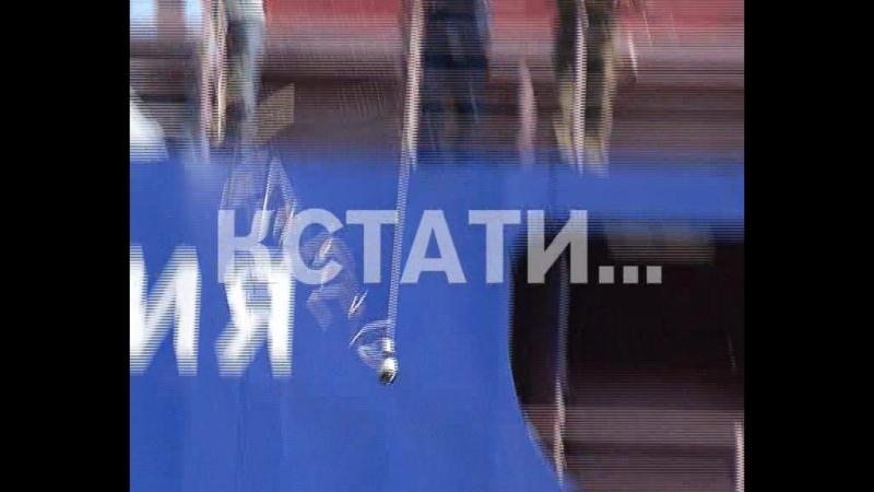 Уникальный сухогруз сегодня спустили на воду на заводе Красное Сормово