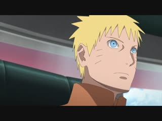 Наруто 3 сезон 72 серия (Боруто: Новое поколение, озвучка от Rain.Death)