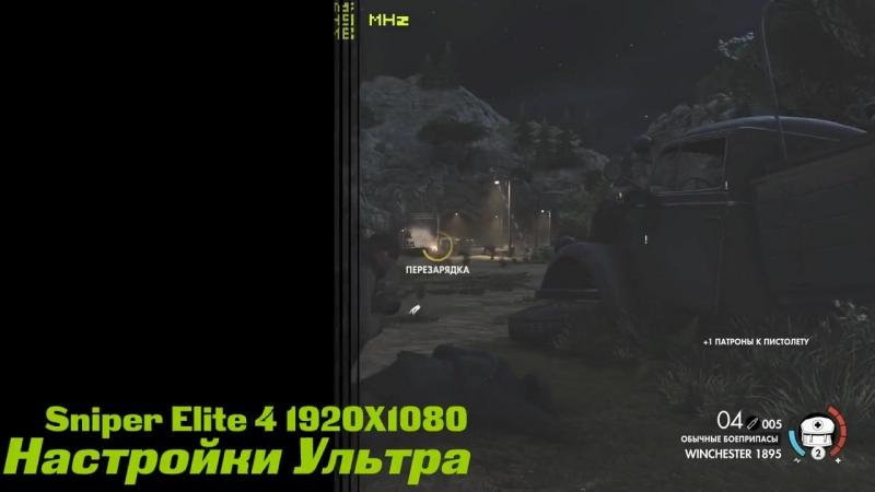 [PHENOM II X6 1075T GTX 1070] В ИГРАХ 2017