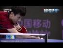 ( NEW FHD ) Ma Long vs Lin Gaoyuan _ China National Games 2017