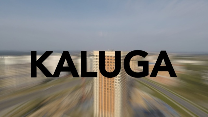 Roof Kaluga   Правый Берег