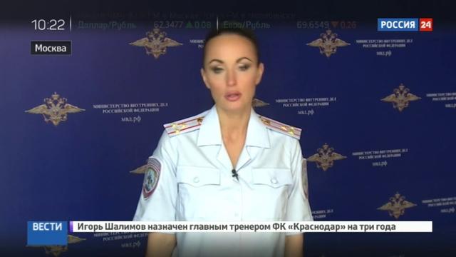 Новости на Россия 24 • В Москве задержаны автоугонщики дорогих иномарок