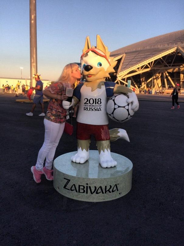 Екатерина Головинова   Сызрань