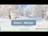 How to say Seasons in Albanian Learn Vocabulary and Pronunciation