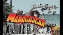 НОСТАЛЬГИЯ Мадагаскар 1