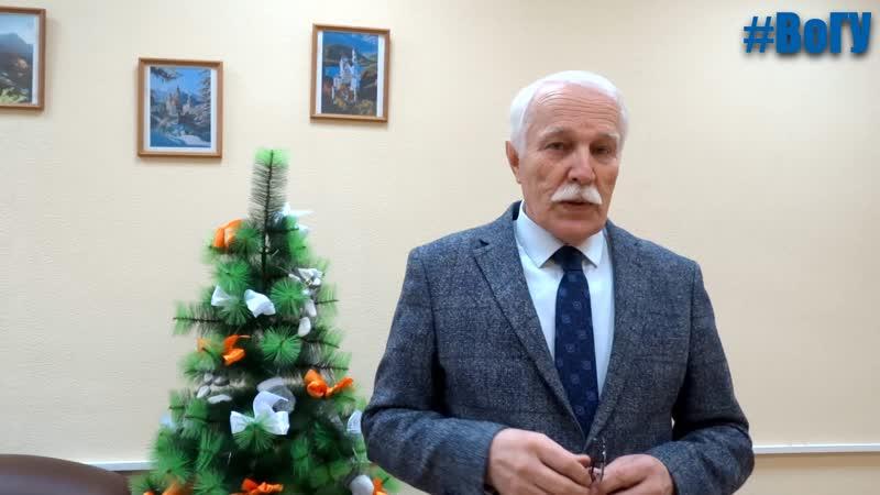 Иван Поздняков: «Вологодский госуниверситет – это базовая площадка Всероссийских Беловских чтений»