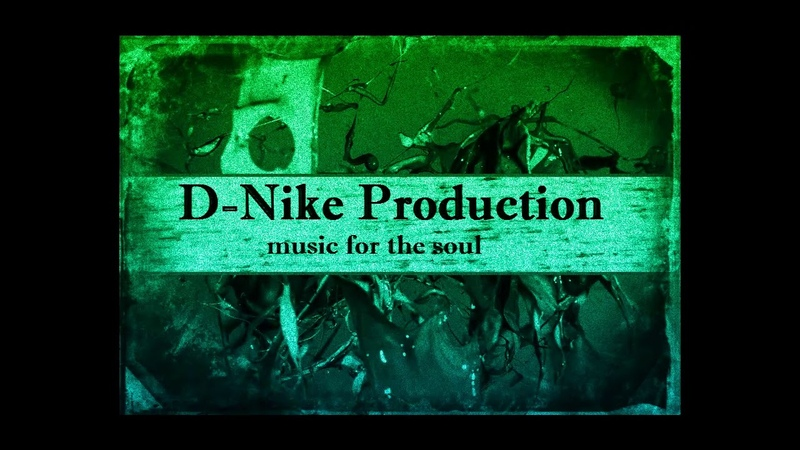 D Nike Production-Resilient(LEASING)