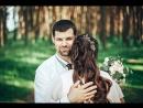 Ирина и Сергей. Свадебная фотокнига