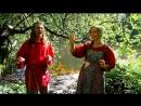 Мимо тот мимо каменной полот хороводная с Замежная Усть Цилемского района