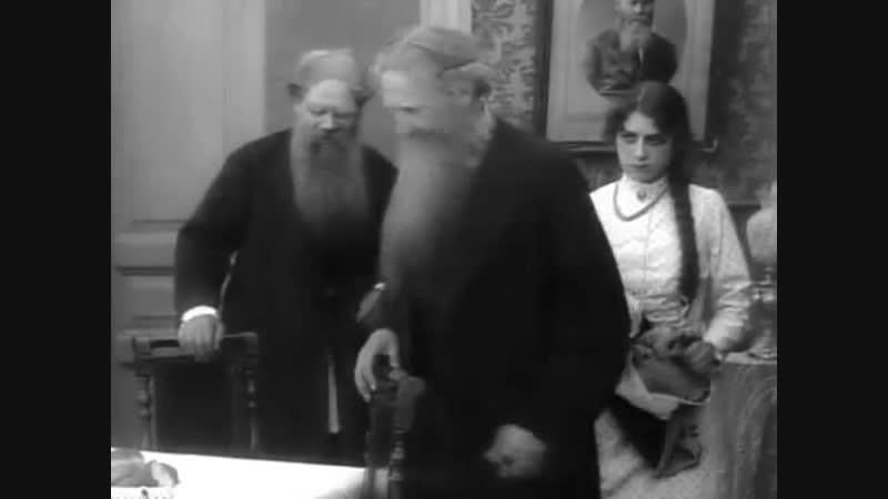 Драма на Волге (Дочь купца Башкирова) (1913)
