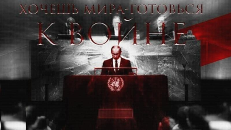 Как ослабить Россию она геополитический и экономический конкурент