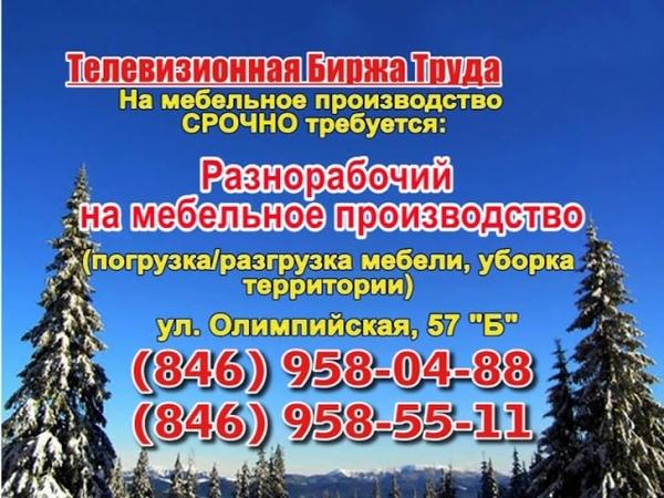 20.02.19 ТБТ Самара_Рен _19.20 Терра 360_17.18, 20.27, 23.57