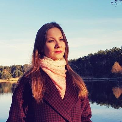 Анастасия Назина