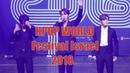 KPOP Festival Israel 2018