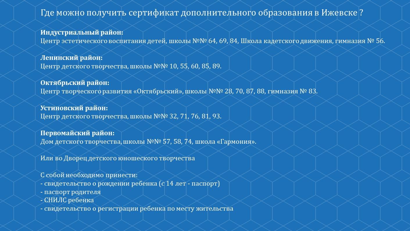 https://pp.userapi.com/c844418/v844418054/a4654/IJeE-Qu_IrU.jpg