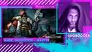 Warhammer 40,000: Inquisitor - Martyr - Boroda - 1 выпуск