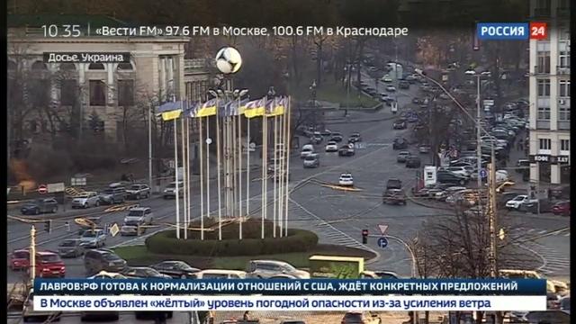 Новости на Россия 24 • Эксперты об убийстве журналиста Аркадия Бабченко
