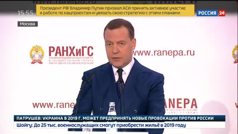 Отправить на гильотину Медведев предлагает упростить жизнь бизнеса