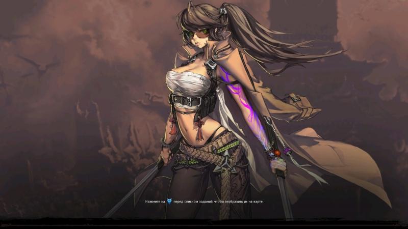 ГаноТьма Аметист Blade and Soul