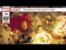 Комиксы месяца (Январь 18) - Mighty Thor 703