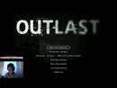 Outlast на кошмаре Добро пожаловать в безумие part 3