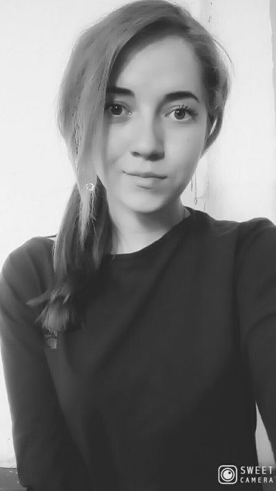 Екатерина Хохрякова