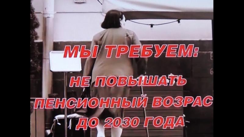 Рекламный блок на России24 22.08.18г.