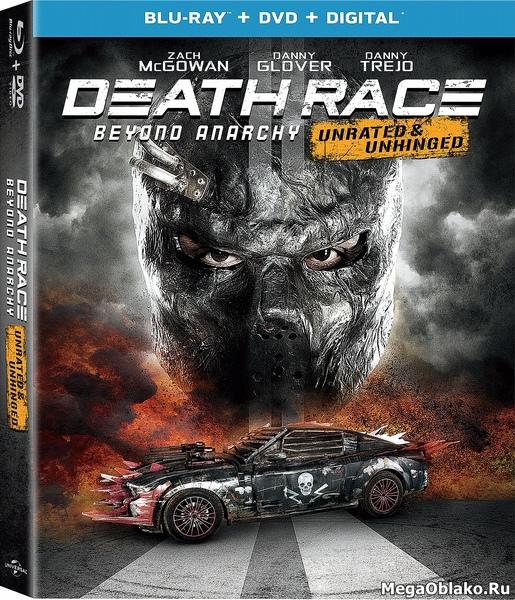 Смертельная гонка 4: Вне анархии / Death Race 4: Beyond Anarchy (2018/BDRip/HDRip)