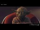 Любительский дубляж Звездных войн (мастер Йода)