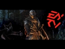 11 Это просто АД Dark Souls II Scholar of the First Sin PubG