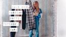 Покупки одежды на распродаже HAUL 2019 Massimo Dutti, Zara, Topshop Шопинг на скидках