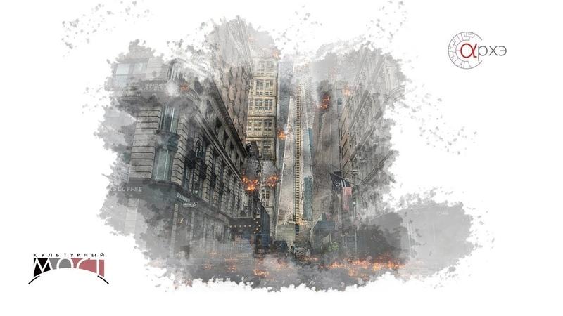 Олег Двуреченский: Военная археология (история как наука; методы исследования исторических сражений, битв)