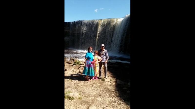 водопад Ягала