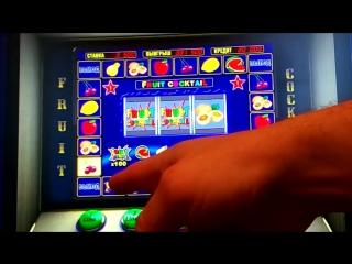 КАЗИНО ВУЛКАН против Эдика! СМОТРИТЕ способ как выиграть в казино вулкан  автомат КЛУБНИЧКИ