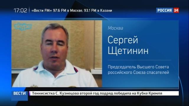 Новости на Россия 24 • Крушение Ми-8: экипаж мог потерять ориентацию