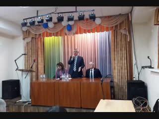 Выборы председателя Самарской РО ВОС