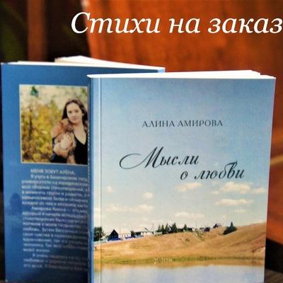 поздравление на никах на русском языке