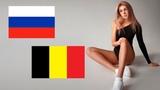 БЕЛЬГИЯ - РОССИЯ ЕВРО - КВАЛИФИКАЦИЯ БЛОНДИНКА СТАВИТ #32