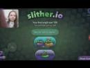 Играем в slither.io