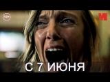 Дублированный трейлер фильма «Реинкарнация»